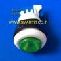 ปุ่มกดสีเขียว พร้อมหลอดไฟ LED